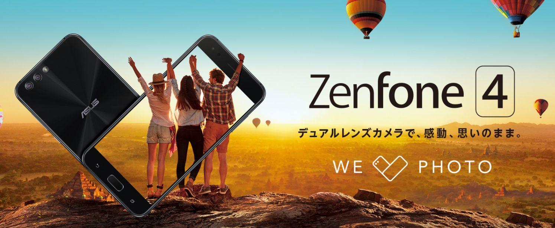 cropped-NifMo-ZenFone3-1.jpg